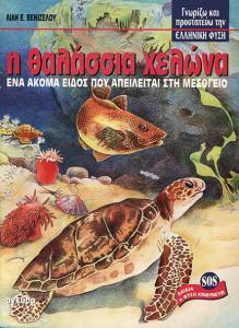 lv-book