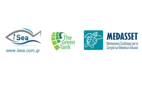 Σχόλια επί του σχεδίου νόμου του Υπουργείου Περιβάλλοντος και Ενέργειας με τίτλο  «Εκσυγχρονισμός της Χωροταξικής και Πολεοδομικής νομοθεσίας»