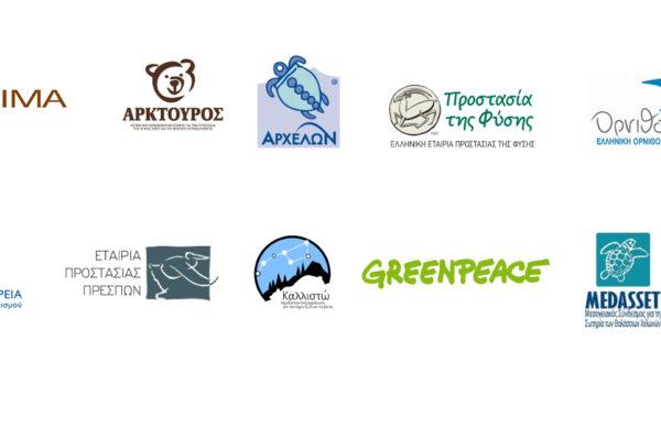Η αντιπυρική προστασία δεν μπορεί να καταστρέφει σπάνια προστατευόμενα δάση